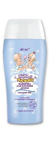 Ванночка для купания детская с ромашкой и чередой Сладкий сон серия Мама и малыш 300 мл
