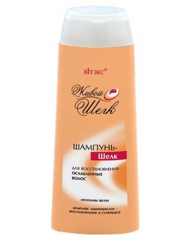 Шампунь-шелк для восстановления ослабленных волос серия Живой Шелк 500 мл