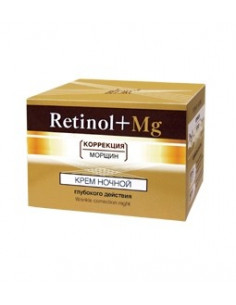 Крем ночной Глубокого действия серия Retinol+Mg 45 мл