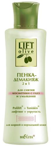 Пенка-демакияж 2 в 1 для снятия косметики с глаз и умывания серия Lift Olive 150 мл