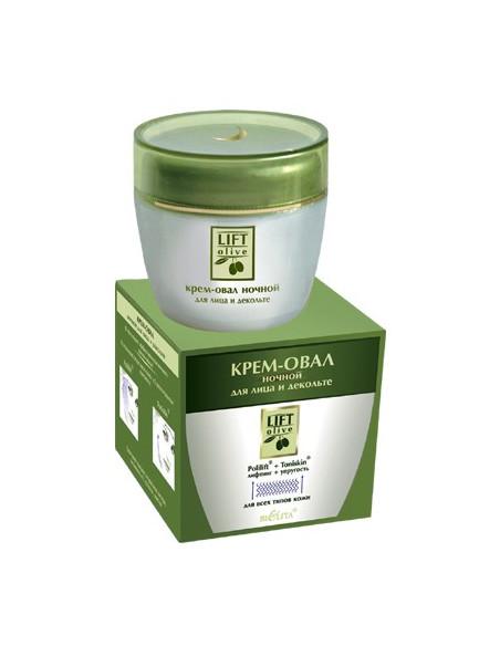 Крем-овал ночной для лица и декольте серия Lift Olive 50 мл