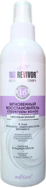 Мгновенный восстановитель структуры волос серия Revivor Intensive Therapy 250 мл