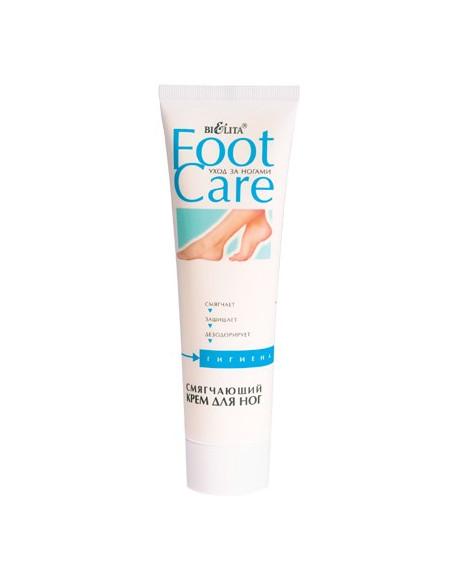 Крем для ног Смягчающий серия Foot care 100 мл
