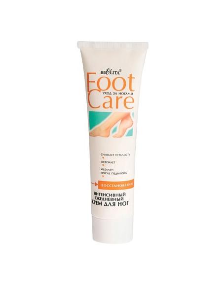 Крем для ног Интенсивный ежедневный серия Foot care 100 мл