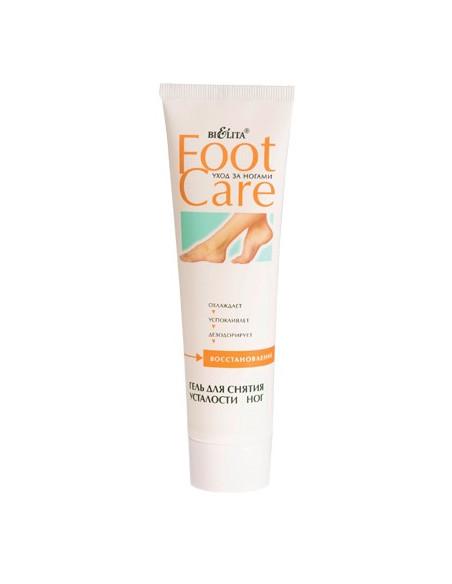 Гель для снятия Усталости ног серия Foot care 100 мл