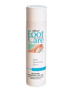 Ванночка для ног серия Foot Care 250 мл