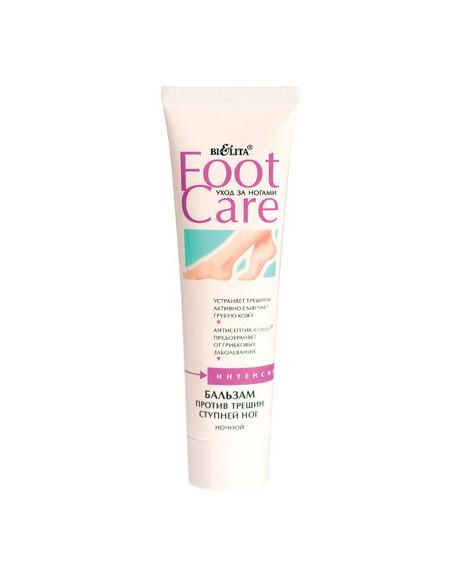 Бальзам против трещин ступней ног ночной серия Foot Care 100 мл