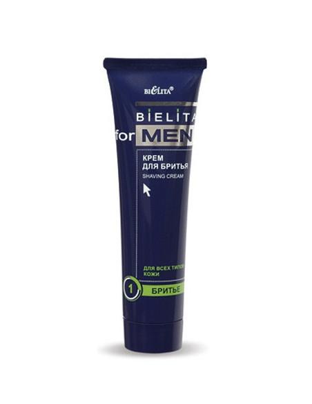 Крем для бритья с витамином Е серия Bielita for Men 100 мл