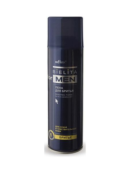 Пена для бритья для сухой и чувствительной кожи серия Bielita for Men 250 мл
