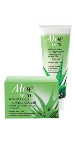 Крем для лица ночной Насыщающий с соком Алоэ и маслом Ши серия Aloe Vera 75 мл