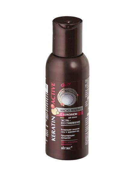 Масло Репейное для волос с кератином Экстра-Восстановление перед шампунем серия Keratin Active 100 мл