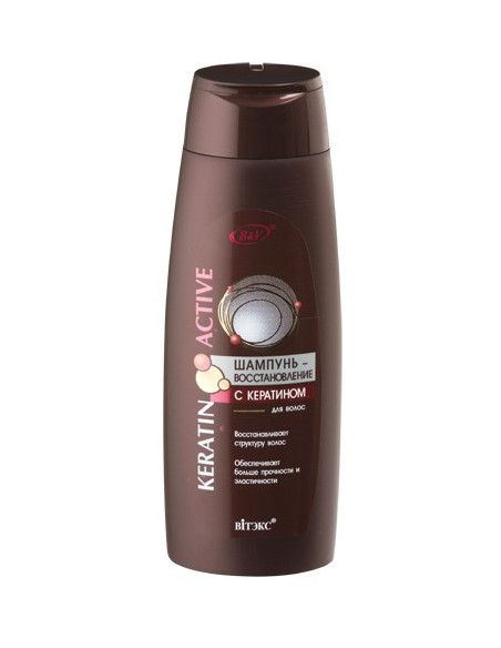 Шампунь-Восстановление с кератином для повреждённых волос серия Keratin Active 400 мл