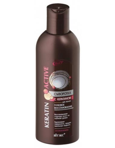 Сыворотка с кератином для волос Глубокое Восстановление несмываемаясерия Keratin Active 200 мл