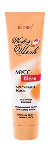 Мусс-шелк для укладки волос эластичной фиксации серия Живой Шелк 100 мл