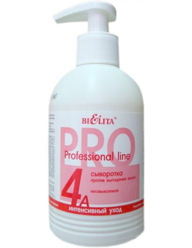 Сыворотка против выпадения волос Несмываемая серия Professional line 300 мл