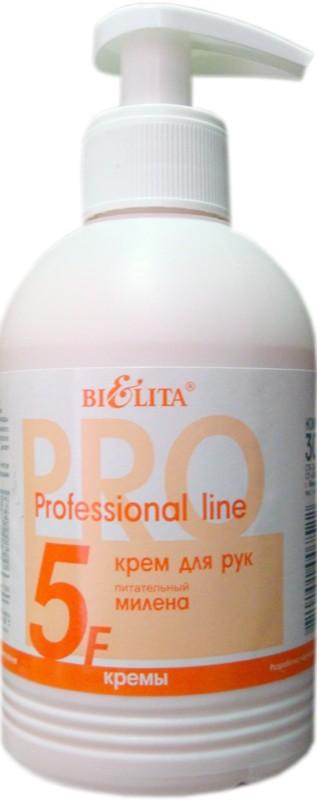 Крем для рук питательный Милена серия Professional line 300 мл