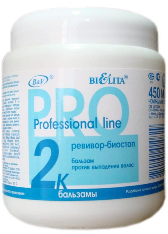 Бальзам-биостоп против выпадения волос серия Professional line 450 мл