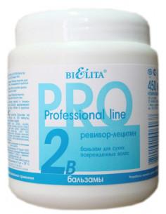 Бальзам для сухих поврежденных волос ревивор-Лецитин серия Professional line 450 мл
