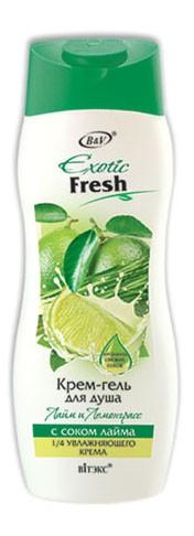 Крем-гель для душа Лайм и Лемонграсс с соком лайма серия Exotic Fresh 500 мл
