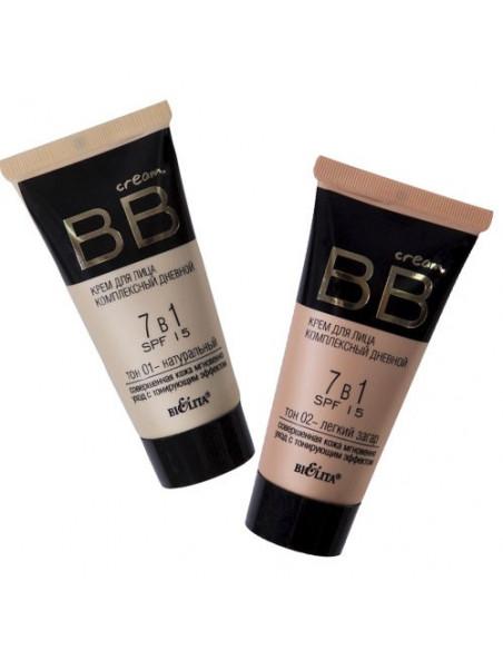 BB cream крем для лица комплексный дневной 7 в 1 SPF 15