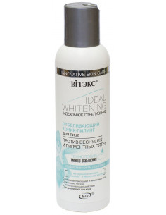 Тоник-пилинг для лица отбеливающий серия Ideal Whitening 150 мл