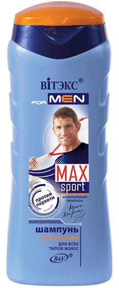 Шампунь для мужчин серия For men MAX sport  200 мл