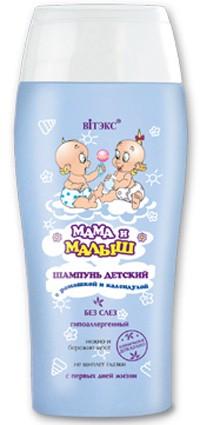 Шампунь детский с ромашкой и календулой серия Мама и малыш 300 мл