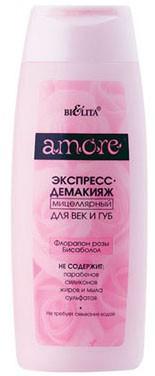 Экспресс-демакияж мицеллярный для глаз и губ серия Amore 150 мл