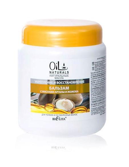 Бальзам с маслами Арганы и Жожоба серия Oil Naturals 450 мл