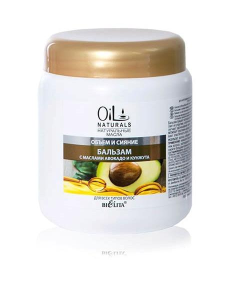 Бадьзам с маслами Авокадо и Кунжута серия Oil Naturals 450 мл