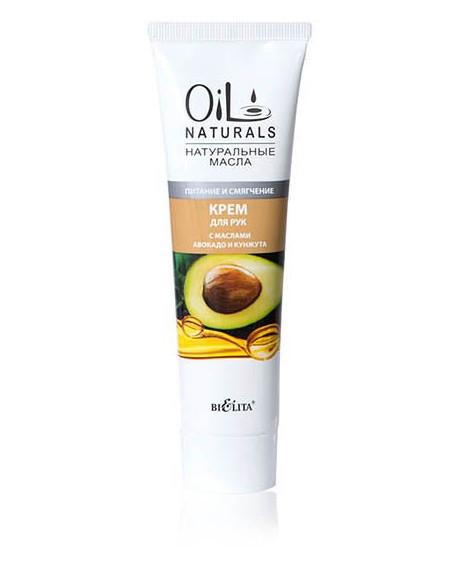 Крем для рук с маслами Авокадо и Кунжута Питание и смягчение серия Oil Naturals 100 мл