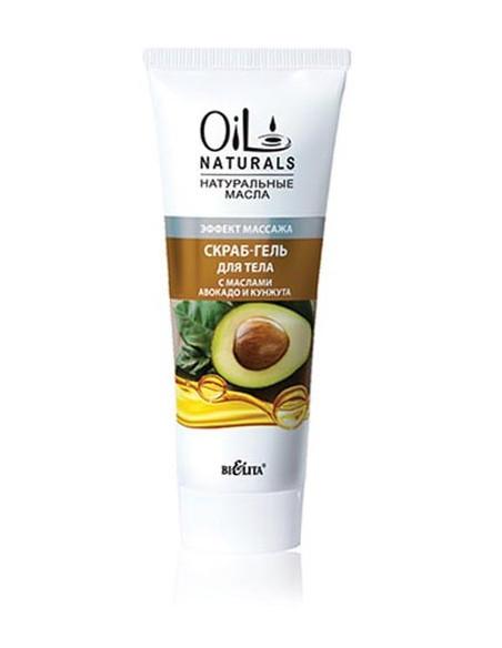 Скраб-гель для тела с маслами Арганы и Жожоба Очищение и Смягчение серия Oil Naturals 200 мл