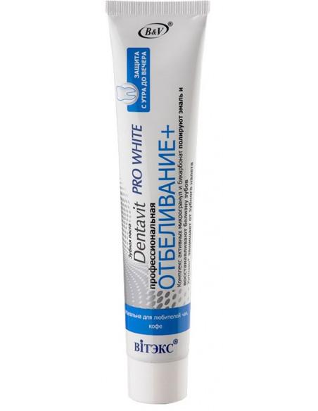 Зубная паста White Профессиональная Отбеливание+ серия Dentavit Pro 85 мл