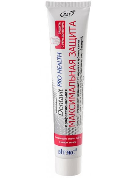 Зубная паста Health Максимальная Защита серия Dentavit Pro 85 мл