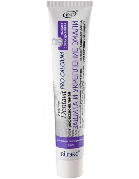 Зубная паста Calcium Защита и Укрепление Эмали серия Dentavit Pro 85 мл