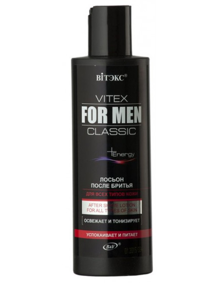 Vitex for men Classic Лосьон после бритья для всех типов кожи 200 мл
