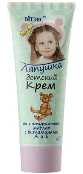 Крем детский на натуральных маслах А и Е серия Лапушка 75 мл