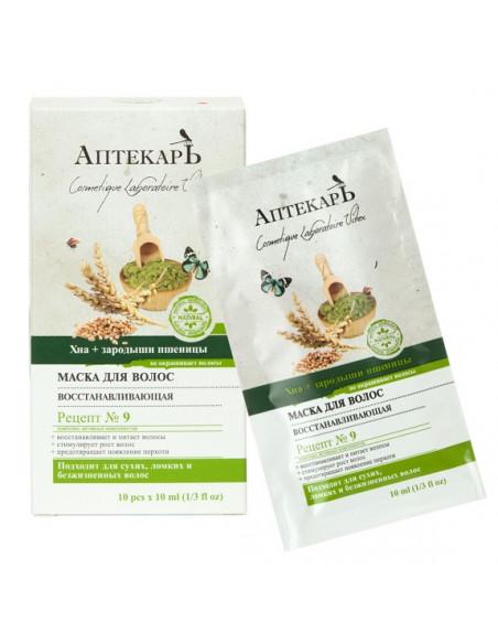 Маска для волос Восстанавливающая Хна + Зародыши пшеницы серия Аптекарь 10x10 мл