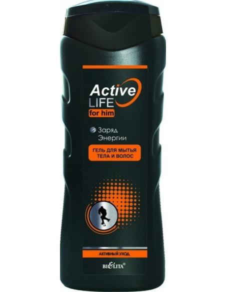 Гель для мытья тела и волос Заряд энергии для Него серия Active Life 250 мл