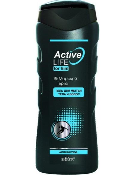 Гель для мытья тела и волос Морской бриз для Него серия Active Life 250 мл