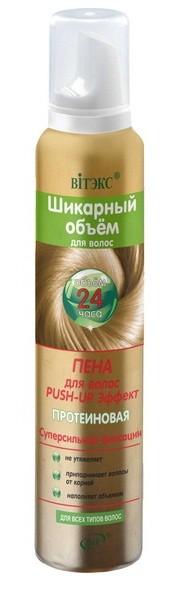 Пена для волос Push-Up Эффект серия Шикарный объём 200 мл