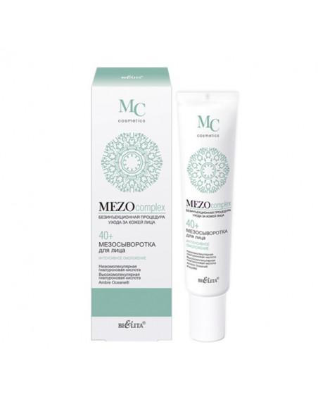 МезоСЫВОРОТКА для лица Интенсивное омоложение 40+ серия MEZOcomplex 20 мл