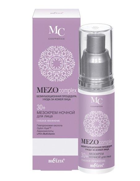МезоКРЕМ ночной для лица Глубокое увлажнение 30+ серия MEZOcomplex 50 мл