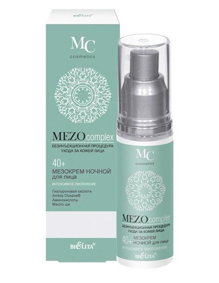 МезоКРЕМ ночной для лица Интенсивное омоложение 40+ серия MEZOcomplex 50 мл