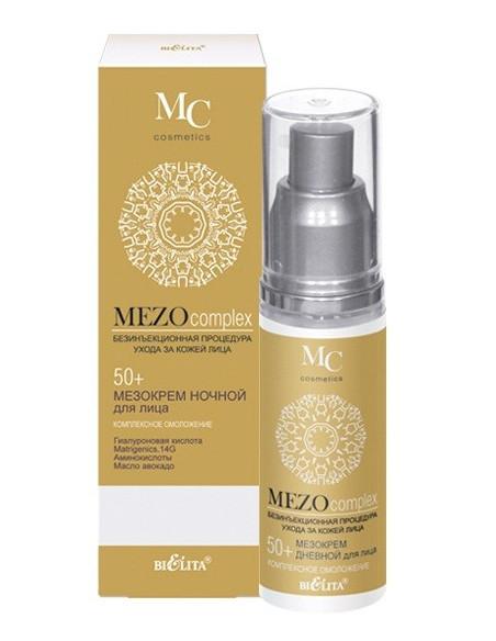 МезоКРЕМ ночной для лица Комплексное омоложение 50+ серия MEZOcomplex 50 мл