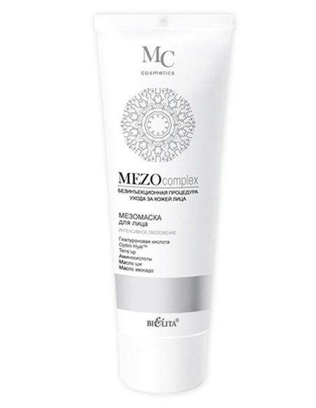 МезоМАСКА для лица Интенсивное омоложение серия MEZOcomplex 100 мл