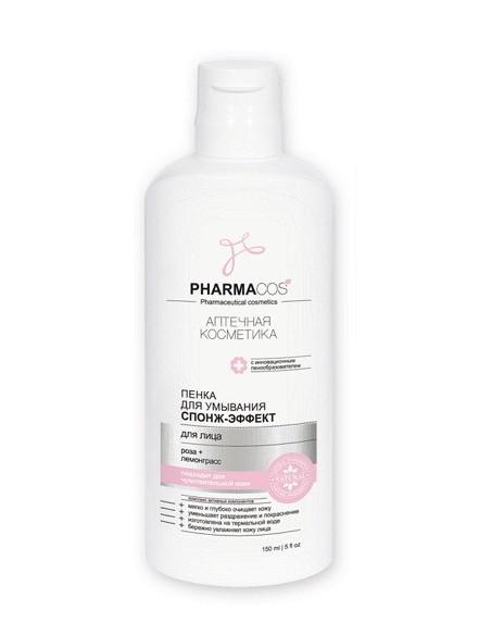 Пенка для умывания Спонж-эффект для лица серия Pharmacos 150 мл