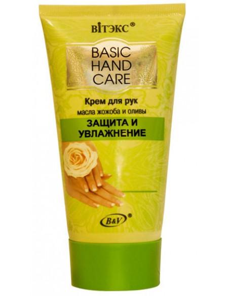 Крем для рук Увлажнение и Защита серия Basic Hand Care  150 мл