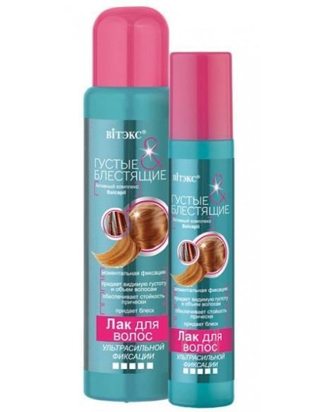 Лак для волос серия Густые и блестящие 500 мл