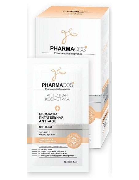 БиоМаска питательная Anti-age для лица серия Pharmacos 10х10 мл